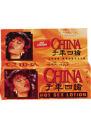 China Hot Sex Lotion Hot Cherry